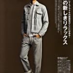bape-ss13-sense-magazine-5-457x630