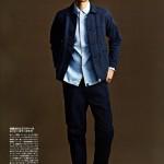 bape-ss13-sense-magazine-7-457x630